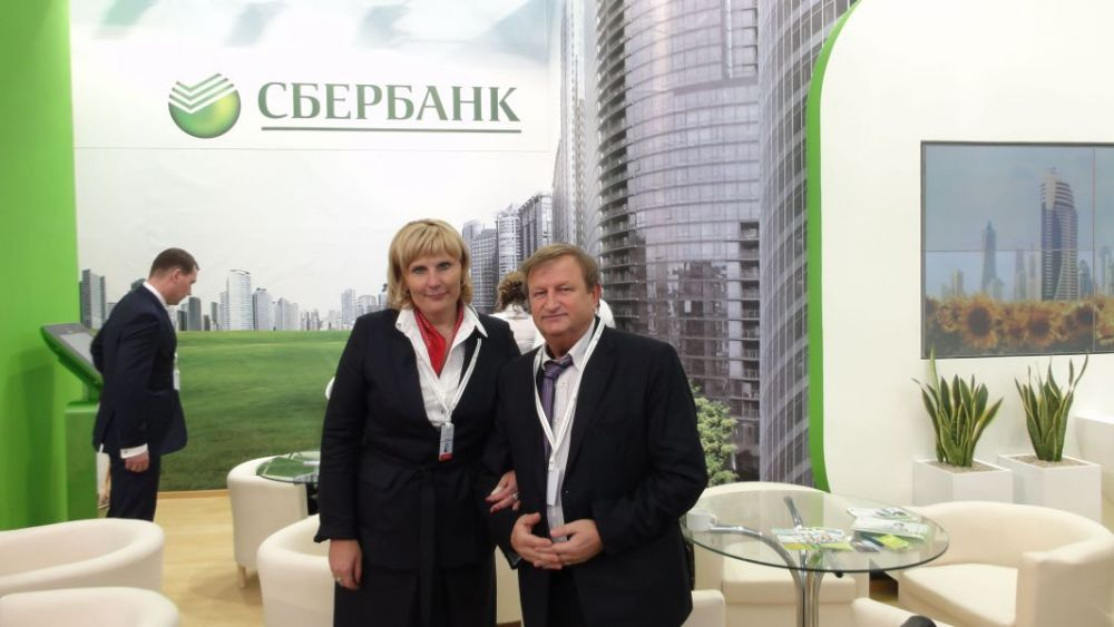O Kechneci na IX. Krasnojarskom hospodárskom fóre